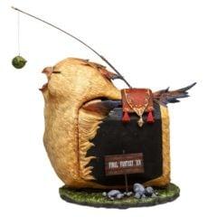 Win FFXIV Fat Chocobo Gaming PC - #Giveaway