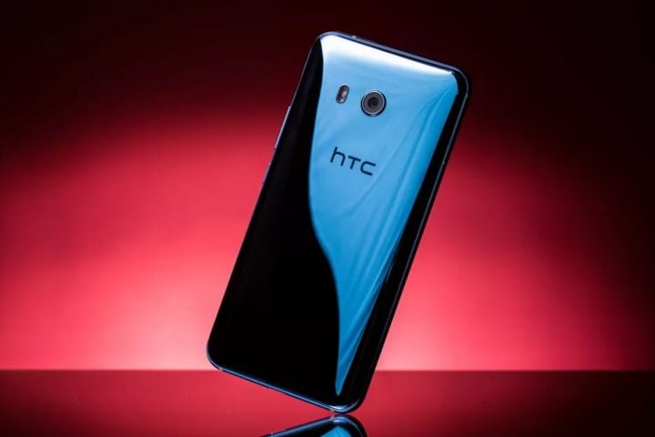 Win HTC U11 Smartphone - #Giveaway (US)
