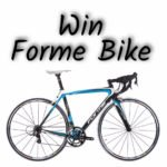 Win Forme Bike #Giveaway (UK)